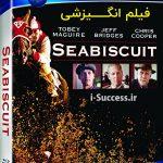 دانلود فیلم سی بیسکویت Seabiscuit 2003