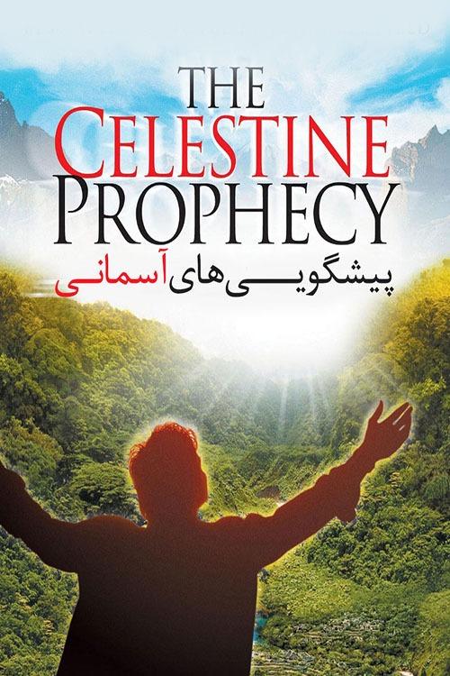 دانلود فیلم پیشگویی های آسمانی | دوبله فارسی با کیفیت عالی