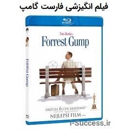 دانلود فیلم انگیزشی فارست گامپ Forrest Gump   دوبله فارسی با کیفیت عالی