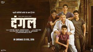 دانلود فیلم انگیزشی Dangal هندی | فارسی با کیفیت عالی