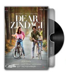 دانلود فیلم انگیزشی زندگی عزیز dear zindagi 2016 |دوبله فارسی با کیفیت عالی