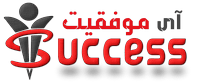آی موفقیت | آموزش قانون جذب، ثروت و موفقیت
