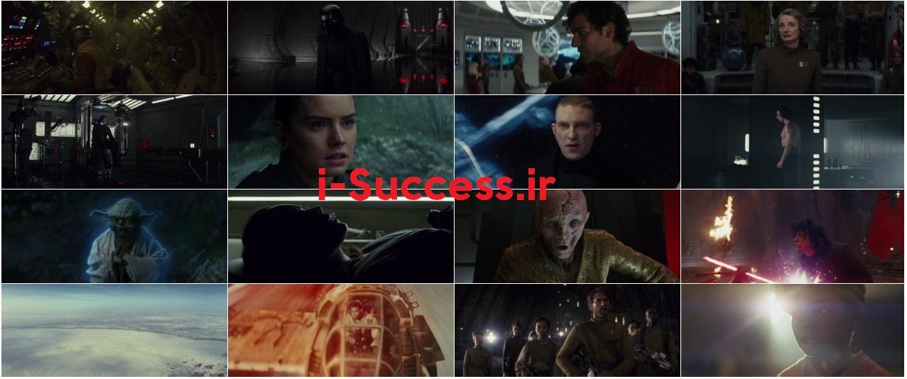 دموی فیلم جنگ ستارگان