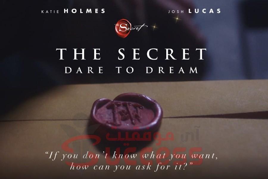 فیلم راز 2020 THE SECRET dare to dream