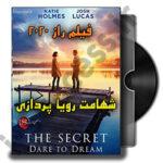the-secret-dare-to-dream-2020